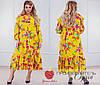 Цветочное платье миди с воланами внизу Батал до 60 р 18737-1