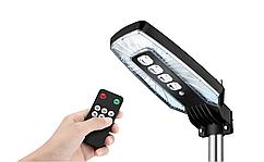 Автономный уличный светильник J607-25W (на солнечных батареях)