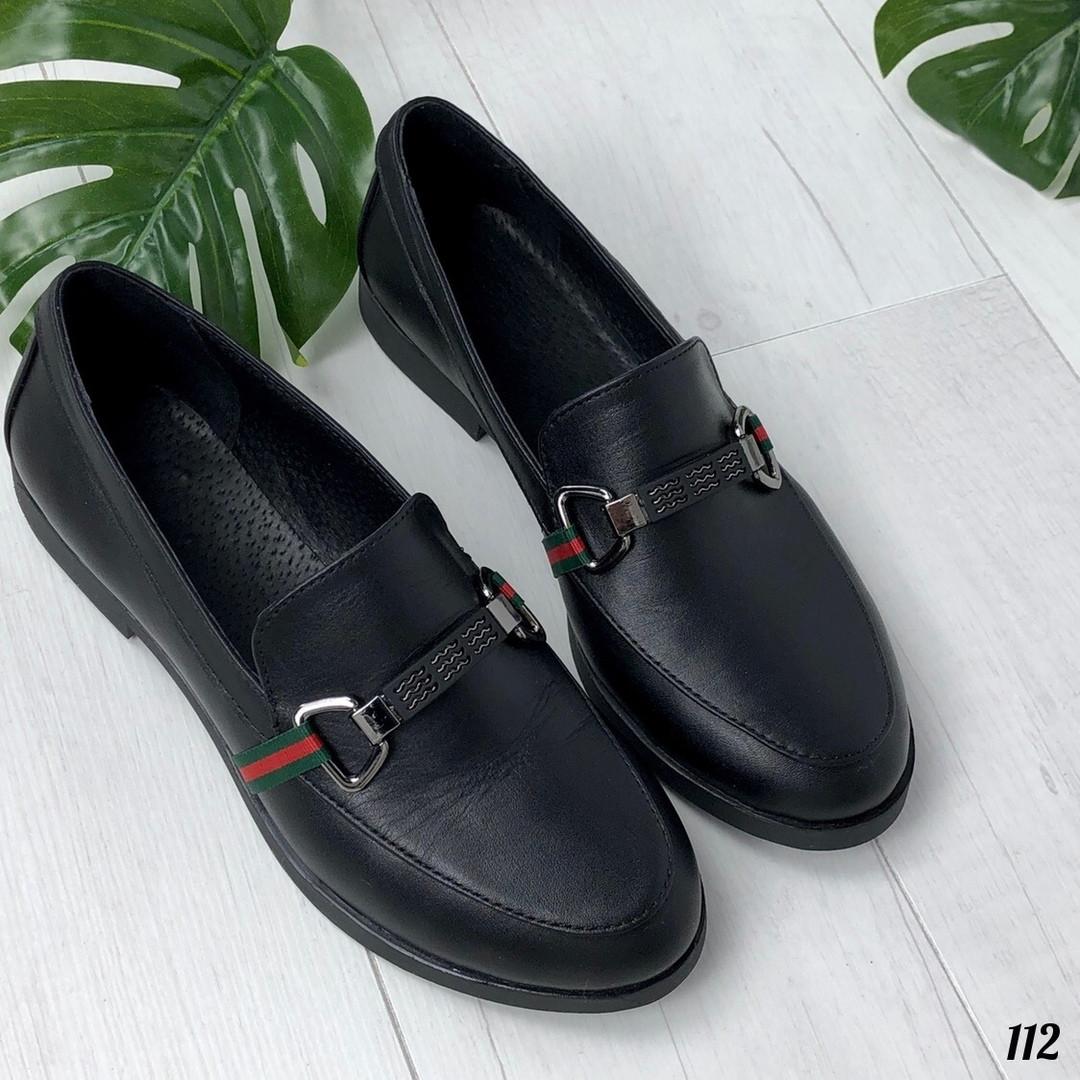 Туфли лоферы Gucci черные. Натуральная кожа. Аналог, фото 1