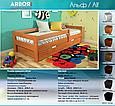 """Кровать деревянная """"Альф"""" 0,9*2,0 бук, фото 5"""