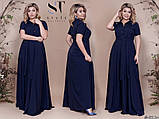 Элегантное женское летнее платье длинное в пол 48,50,52р.(7расцв), фото 5