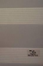 Рулонные шторы день-ночь серые BH-21
