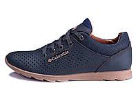Мужские кожаные летние кроссовки, перфорация  ColumbiaSB blue (реплика) синие