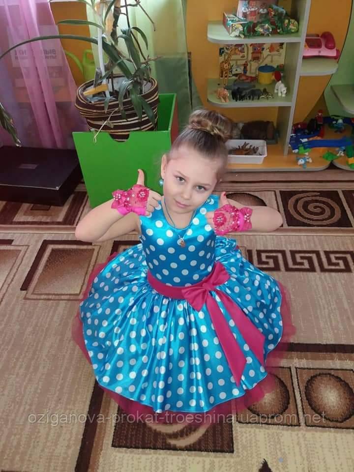 ada7f13a2d6 Детское платье стиляги