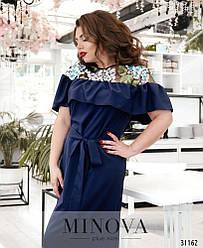 Платье женское макси софт и сетка-вышивка Большого размера Синий