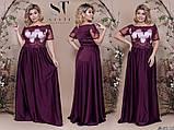 Прекрасное вечернее женское длинное платье 48-52р.(9расцв), фото 3