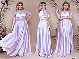 Прекрасное вечернее женское длинное платье 48-52р.(9расцв), фото 6