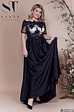 Прекрасное вечернее женское длинное платье 48-52р.(9расцв), фото 2
