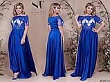 Прекрасное вечернее женское длинное платье 48-52р.(9расцв), фото 7
