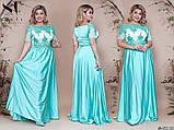 Прекрасное вечернее женское длинное платье 48-52р.(9расцв), фото 9