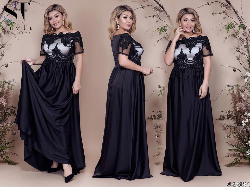 Прекрасное вечернее женское длинное платье 48-52р.(9расцв)