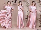 Прекрасное вечернее женское длинное платье 48-52р.(9расцв), фото 10