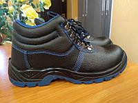 Ботинки с метноском REIS