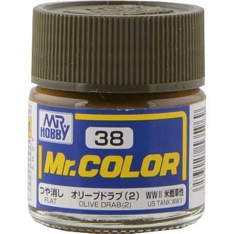 Оливково-коричневый матовый.10мл. MR.COLOR C38, фото 2