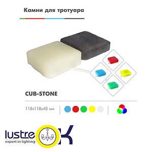 Тротуарный камень Led Cub-stone