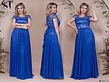 Женское очень красивое вечернее платье 48,50,52р.(7расцв) , фото 9