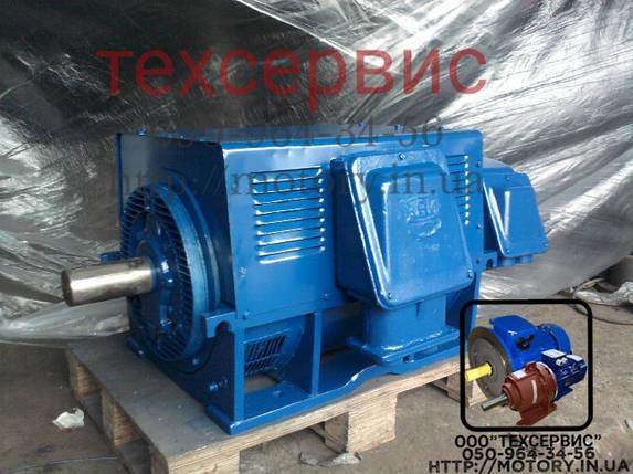 Электродвигатель 4АМНК250М6 55 кВт 1000 об/мин с фазным ротором, фото 2
