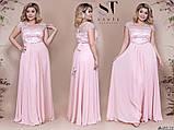 Женское очень красивое вечернее платье 48,50,52р.(7расцв) , фото 5