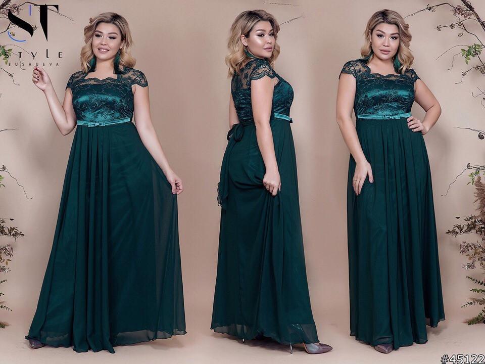 Женское очень красивое вечернее платье 48,50,52р.(7расцв)
