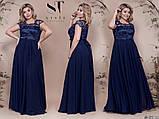 Женское очень красивое вечернее платье 48,50,52р.(7расцв) , фото 4