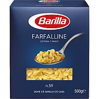 Макарони Фарфалліне  №59 BARILLA 500г