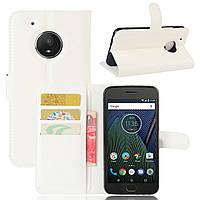 Чехол-книжка Litchie Wallet для Motorola Moto G5 XT1676 Белый