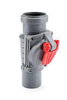 Обратный клапан ø 50 для вертикального монтажа Karmat