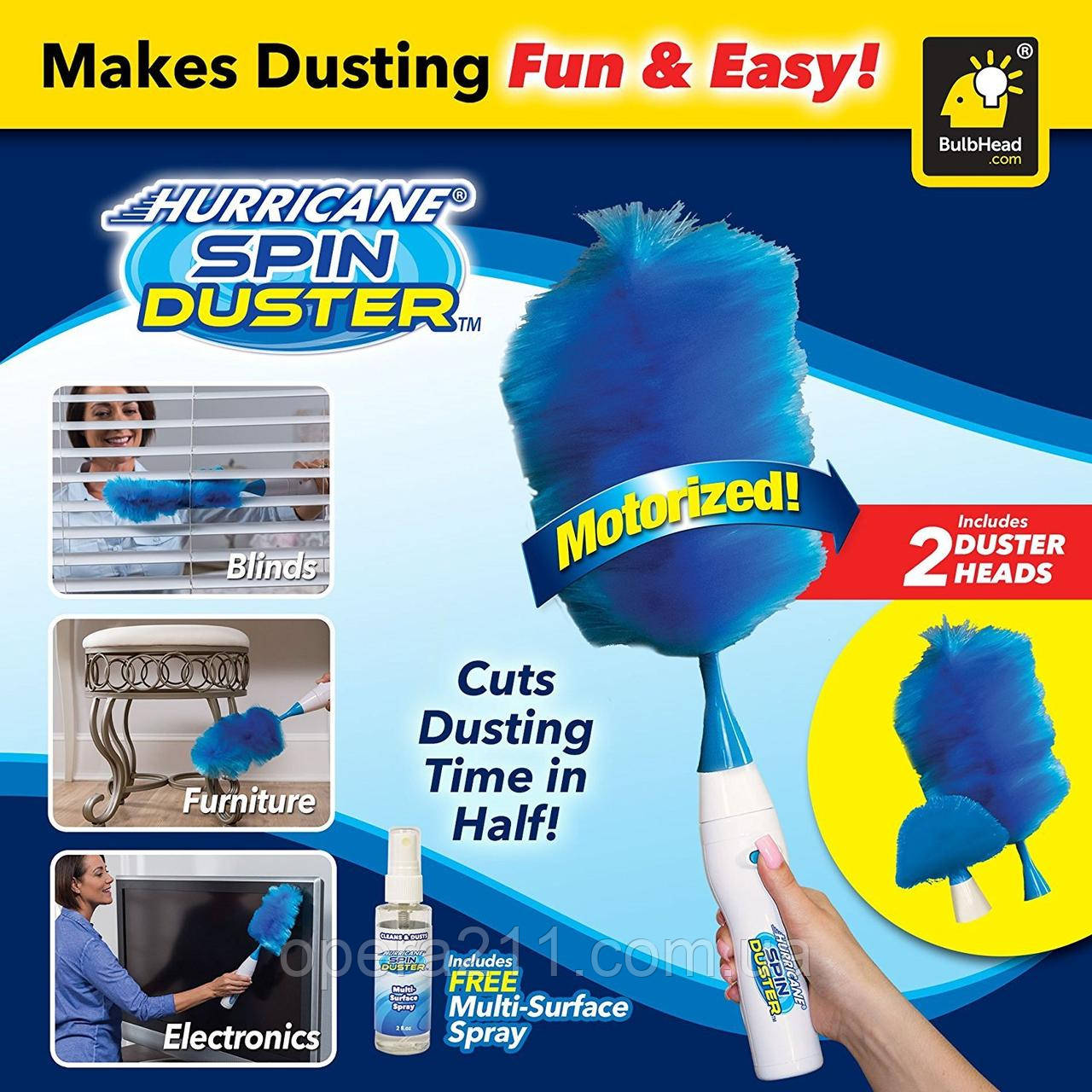 Hurricane spin duster (Харрикан спин дастер) - электрическая щетка для удаления пыли (AS SEEN ON TV)