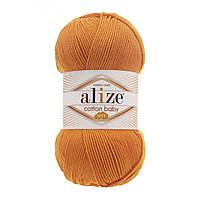 Детская пряжа Alize Cotton Baby Soft 37 оранжевый (Ализе Коттон Беби Софт)