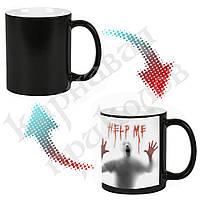Чашка-хамелеон 66001 Help me