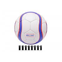 """Мяч футбольный лак """"BRILLIANT"""" 4-шаровое покрытие, латексная камера"""