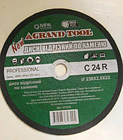 Круг отрезной Grand tool по камню 115 х 2.0 х 22.23 мм