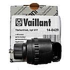 Сервопривод трехходового клапана Vaillant - 140429, фото 4
