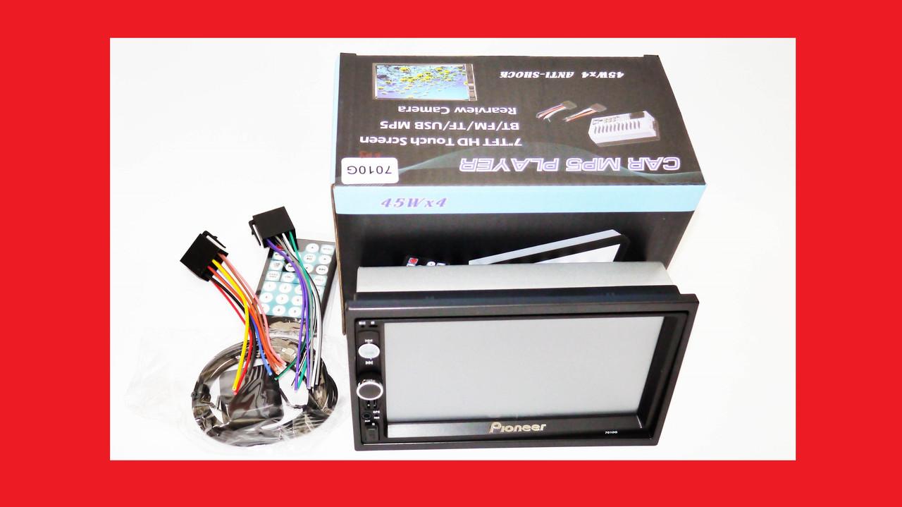 2din автомагнитола Pioneer 7010G GPS НАВИГАЦИЯ + 8Gb карта памяти c навигацией (короткая база)