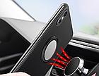 Кольцо держатель цельнометаллическое Coobowe для смартфона Черный, фото 4