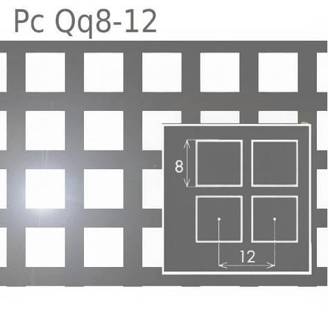 Перфорированный лист Pc Qq8-12, фото 2