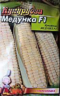 Семена Кукуруза Медунка F1 - 15 гр ТМ Весна
