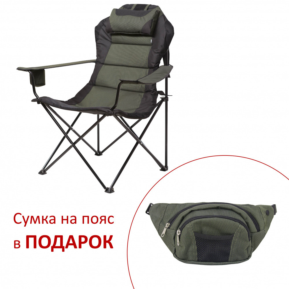 """Кресло """"Мастер карп"""" d16 мм Зеленый Меланж"""