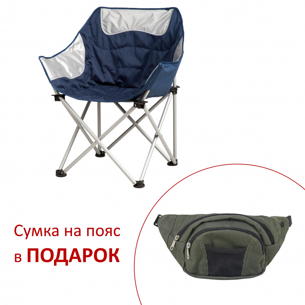 "Кресло ""Ракушка"" d19 мм Серо-синий"