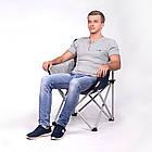 """Кресло """"Ракушка"""" d19 мм Серо-синий , фото 3"""