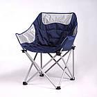 """Кресло """"Ракушка"""" d19 мм Серо-синий , фото 4"""
