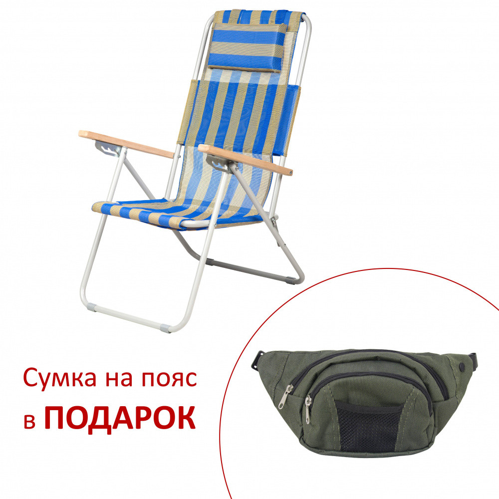"""Кресло-шезлонг """"Ясень"""" d20 мм (текстилен сине-жёлтый)"""