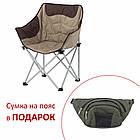 """Кресло """"Ракушка"""" d19 мм Коричневый-беж, фото 2"""