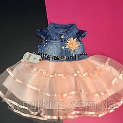Фатиновое платье с джинсовым верхом 2-3-4-5 лет