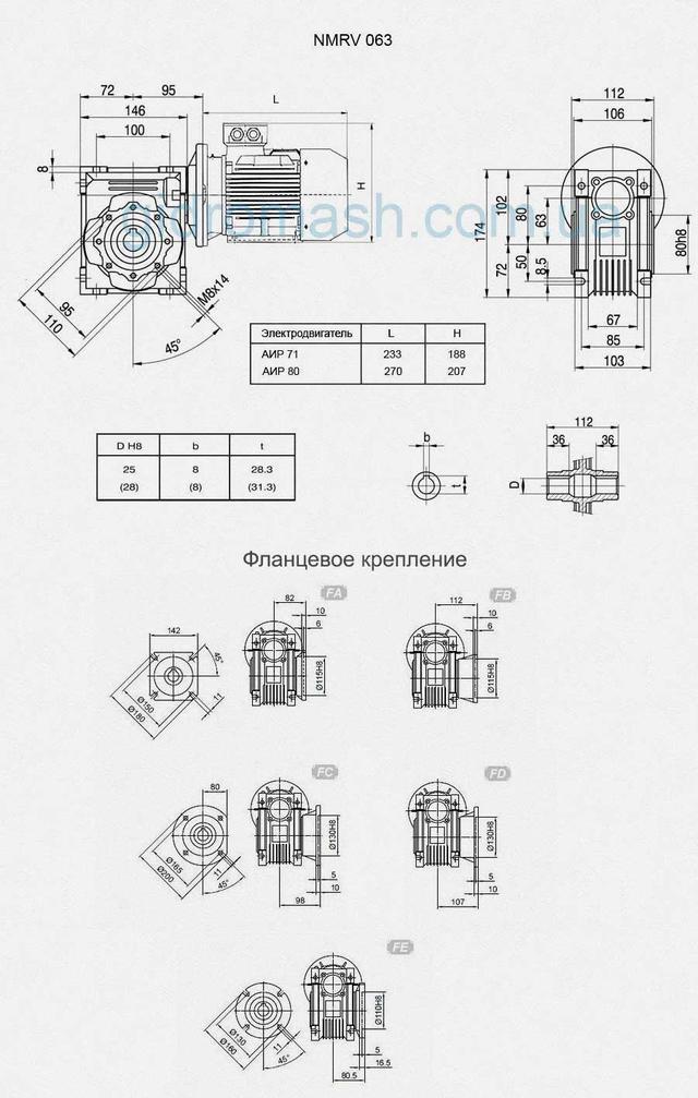 Размеры мотор-редуктора NMRV-063