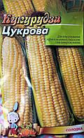 Семена Кукуруза Сахарная, Кукурудза Цукрова - 15 г ТМ Весна