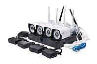 Комплект видеонаблюдения DVR KIT CAD 8004 WiFi 4ch набор на 4 камеры