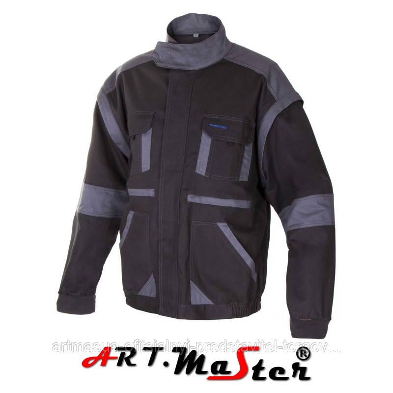 Куртка рабочая PROCOTTON GREY KURTKA серого цвета. ARTMAS