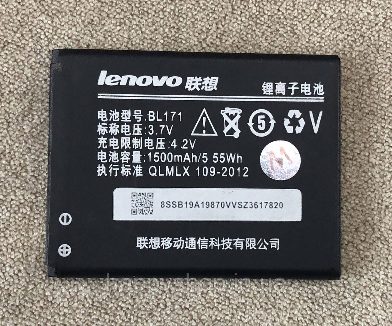 Аккумуляторная батарея для Lenovo A319 (BL171) high copy