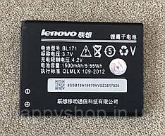 Аккумуляторная батарея для Lenovo A319 (BL171)